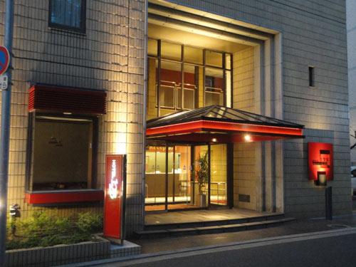ホテル1-2-3 堺◆楽天トラベル