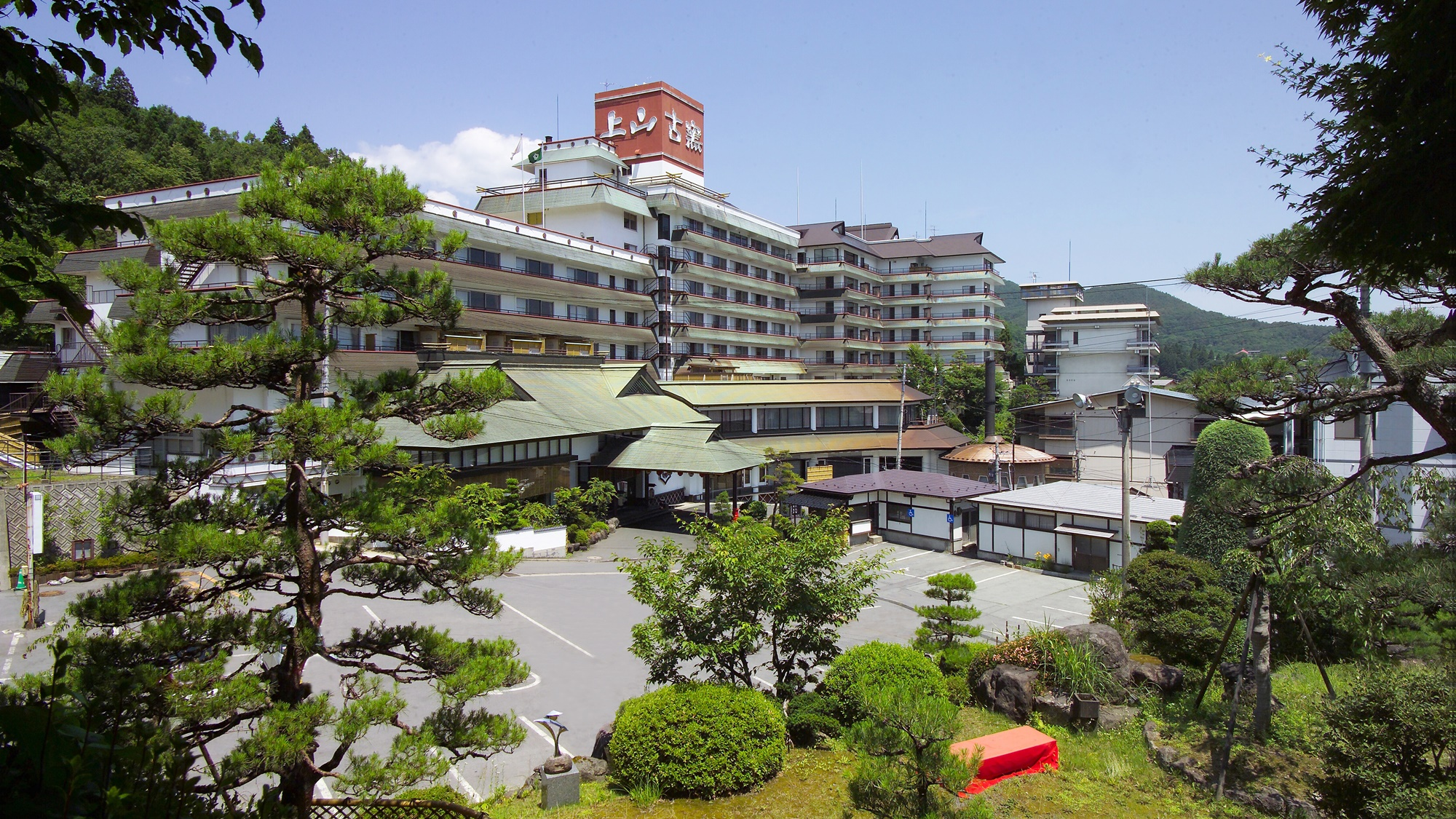日本の宿 古窯◆楽天トラベル