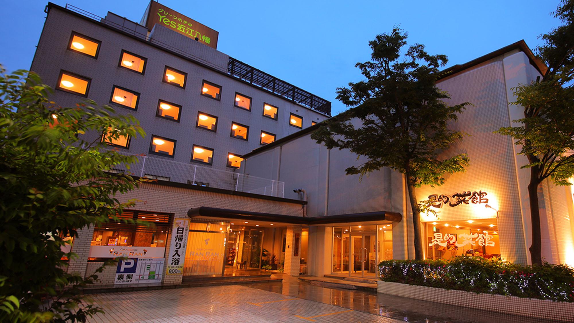グリーンホテル Yes 近江八幡◆楽天トラベル
