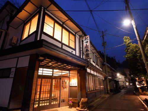 松田屋旅館◆楽天トラベル