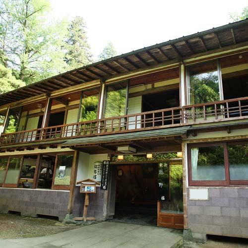 松琴館◆楽天トラベル