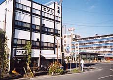 米長旅館◆楽天トラベル