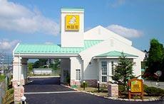 ファミリーロッジ旅籠屋 小淵沢店◆楽天トラベル