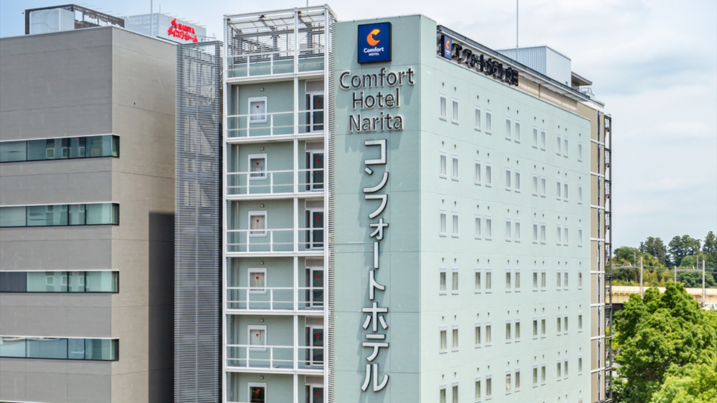 コンフォート ホテル 成田◆楽天トラベル