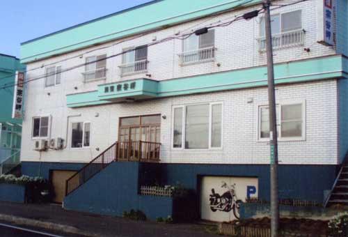 民宿 宗谷岬◆楽天トラベル