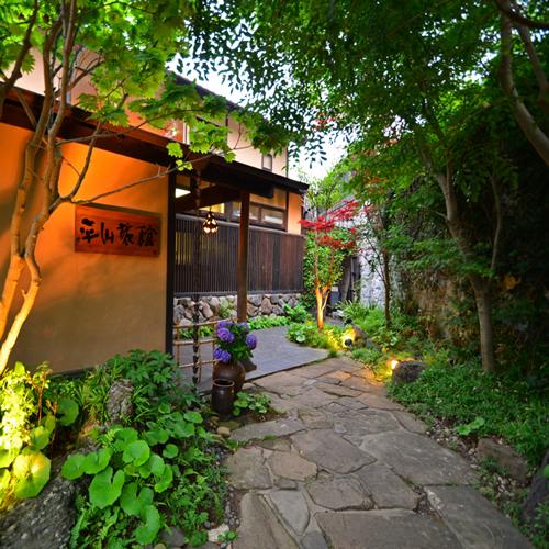 平山旅館◆楽天トラベル