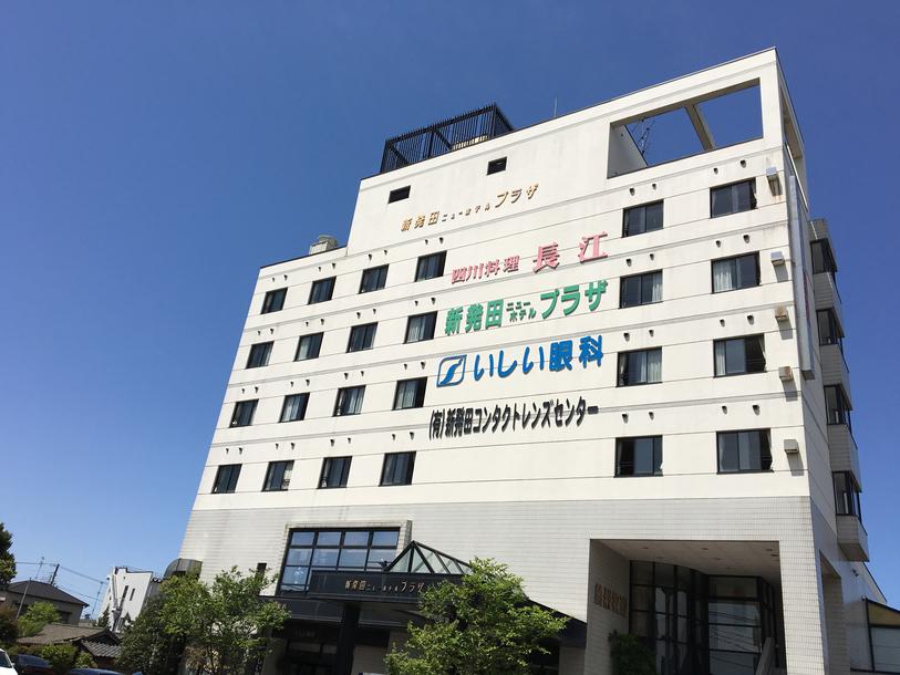 新発田 ニュー ホテル プラザ◆楽天トラベル