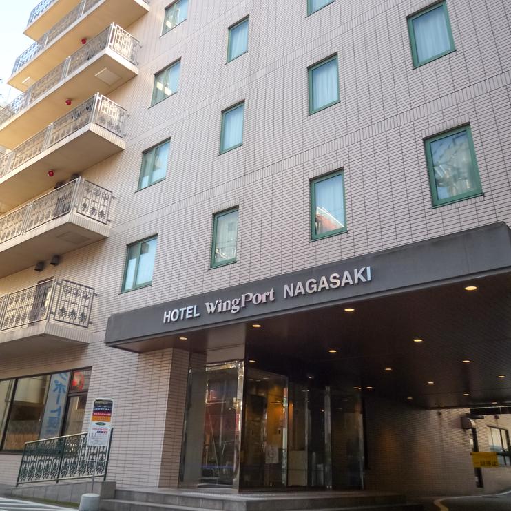 ホテル ウィング ポート 長崎◆楽天トラベル
