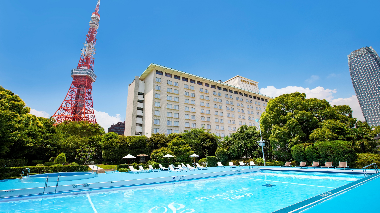 東京 プリンス ホテル◆楽天トラベル