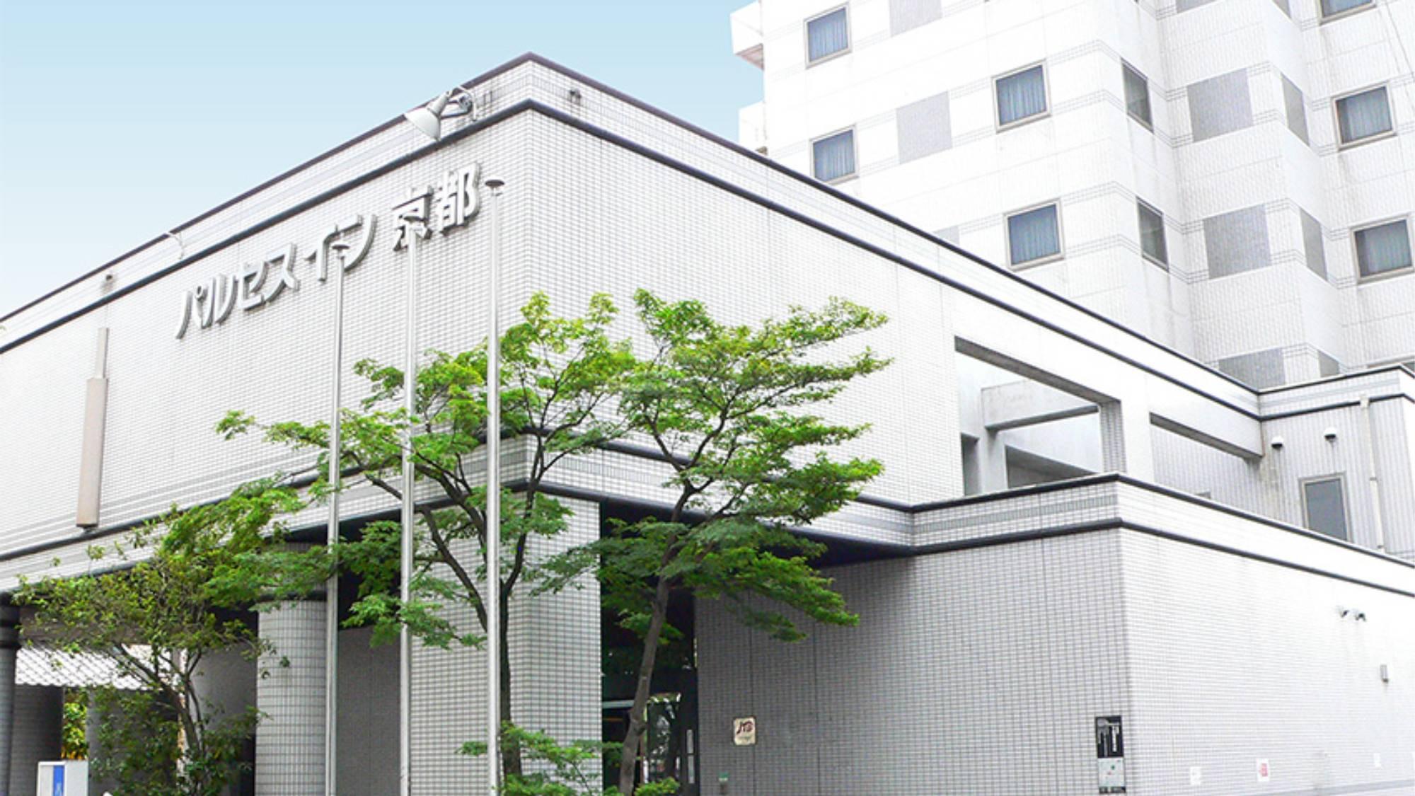 パルセス イン 京都◆楽天トラベル