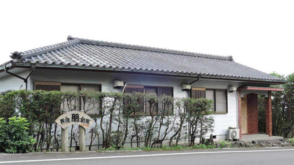 民宿 朋◆楽天トラベル