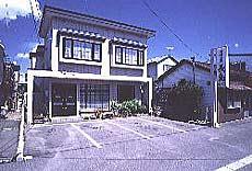 民宿旅館 長島◆楽天トラベル