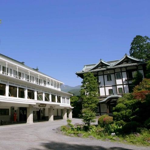 日光 金谷ホテル◆楽天トラベル