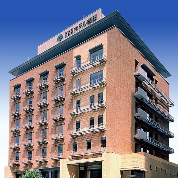 KKRホテル 梅田◆楽天トラベル