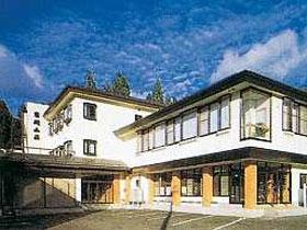温泉宿 岩間山荘◆楽天トラベル