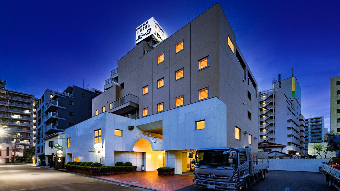 d0adfefd70a330 川崎ホテルパーク東京や横浜へのアクセスに抜群の利便性を誇るホテルです。飲食街や市役所至近で更にコンビニまで徒歩1分!です