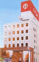 ニューホテル玉屋◆楽天トラベル
