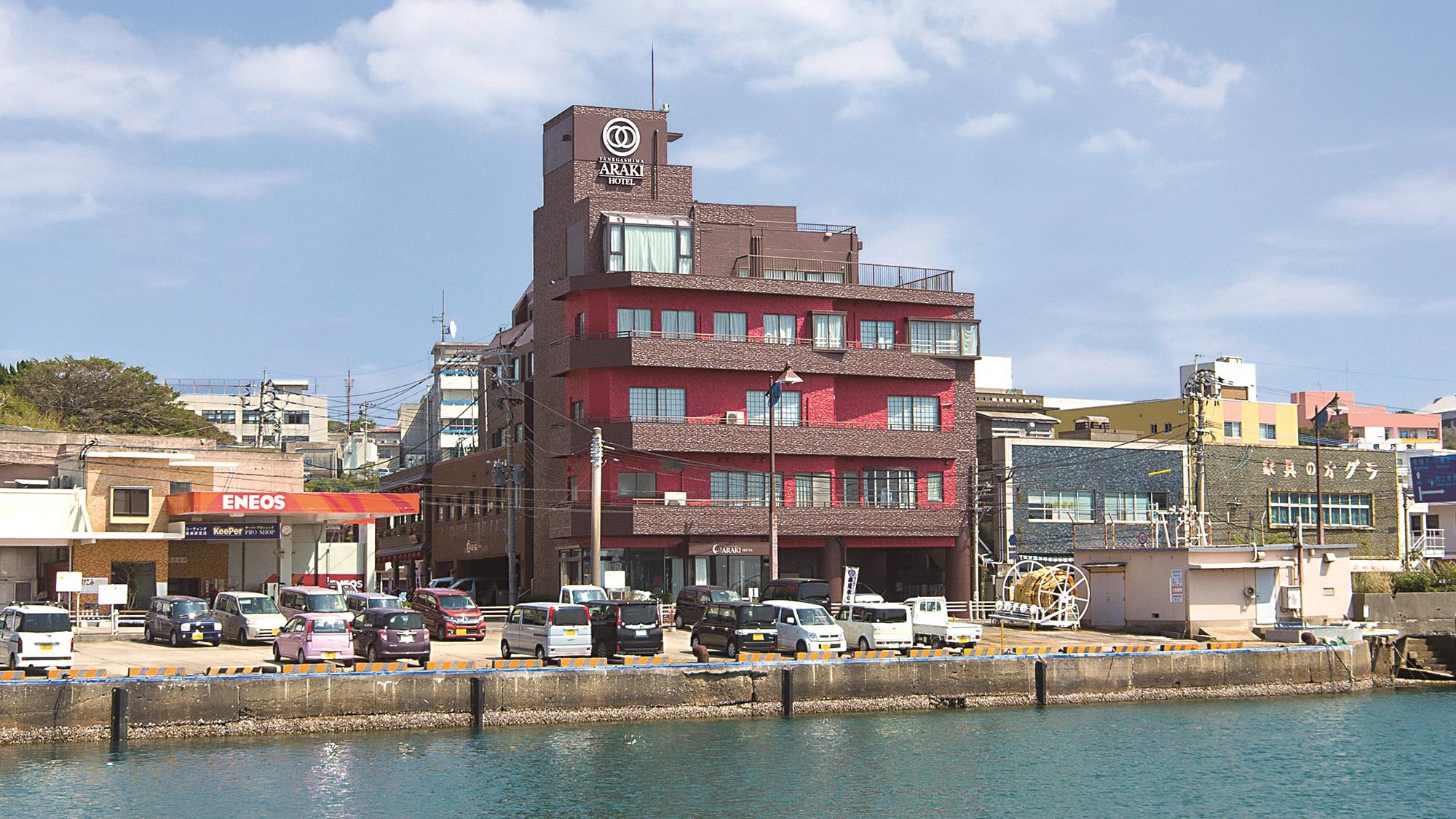 種子島 あらき ホテル◆楽天トラベル