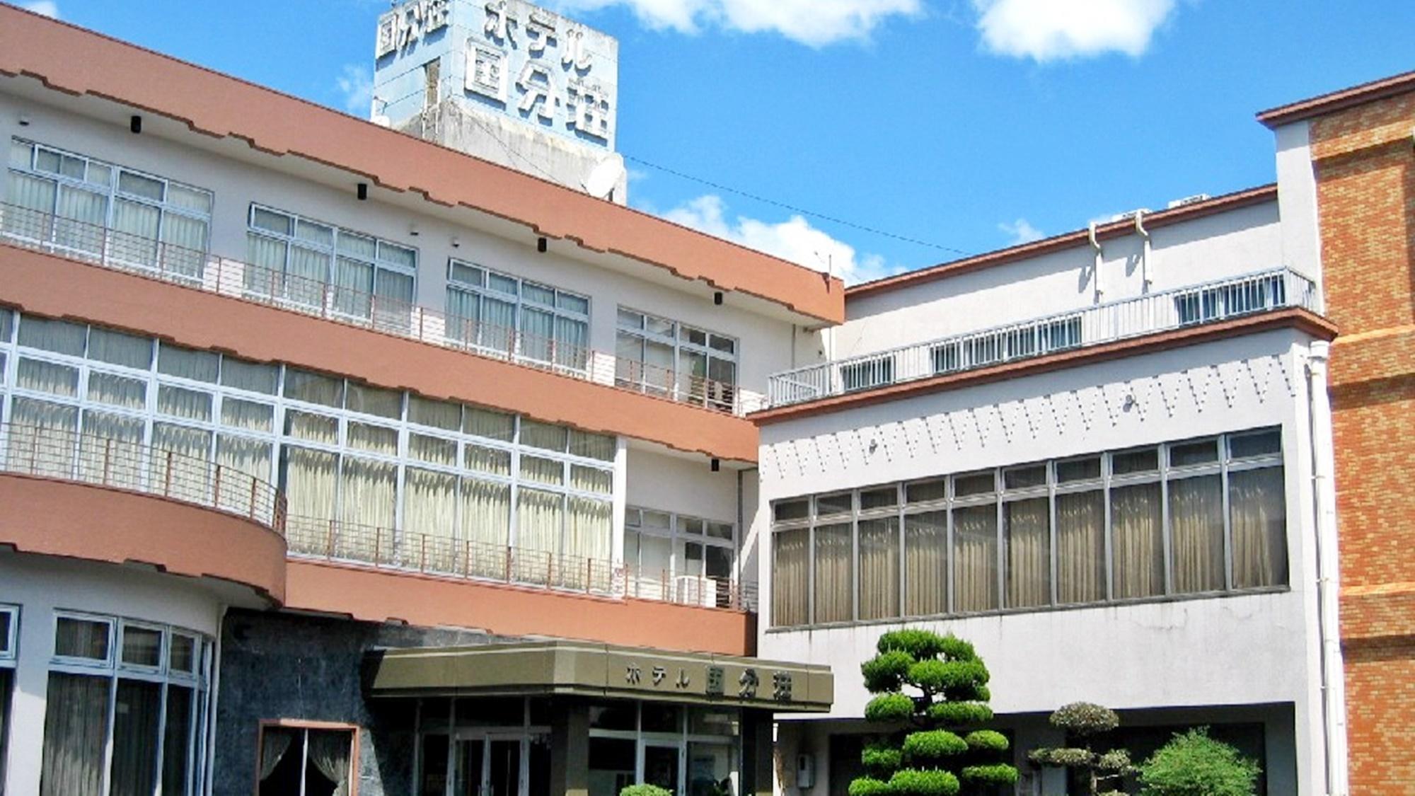 ホテル 国分荘◆楽天トラベル
