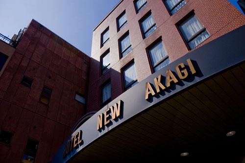 ビジネスホテル ニュー 赤城◆楽天トラベル