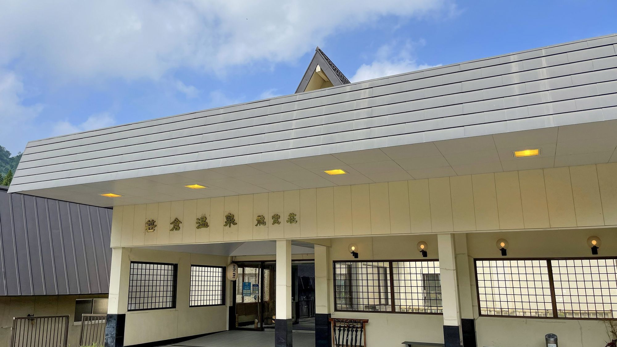 笹倉温泉 龍雲荘◆楽天トラベル