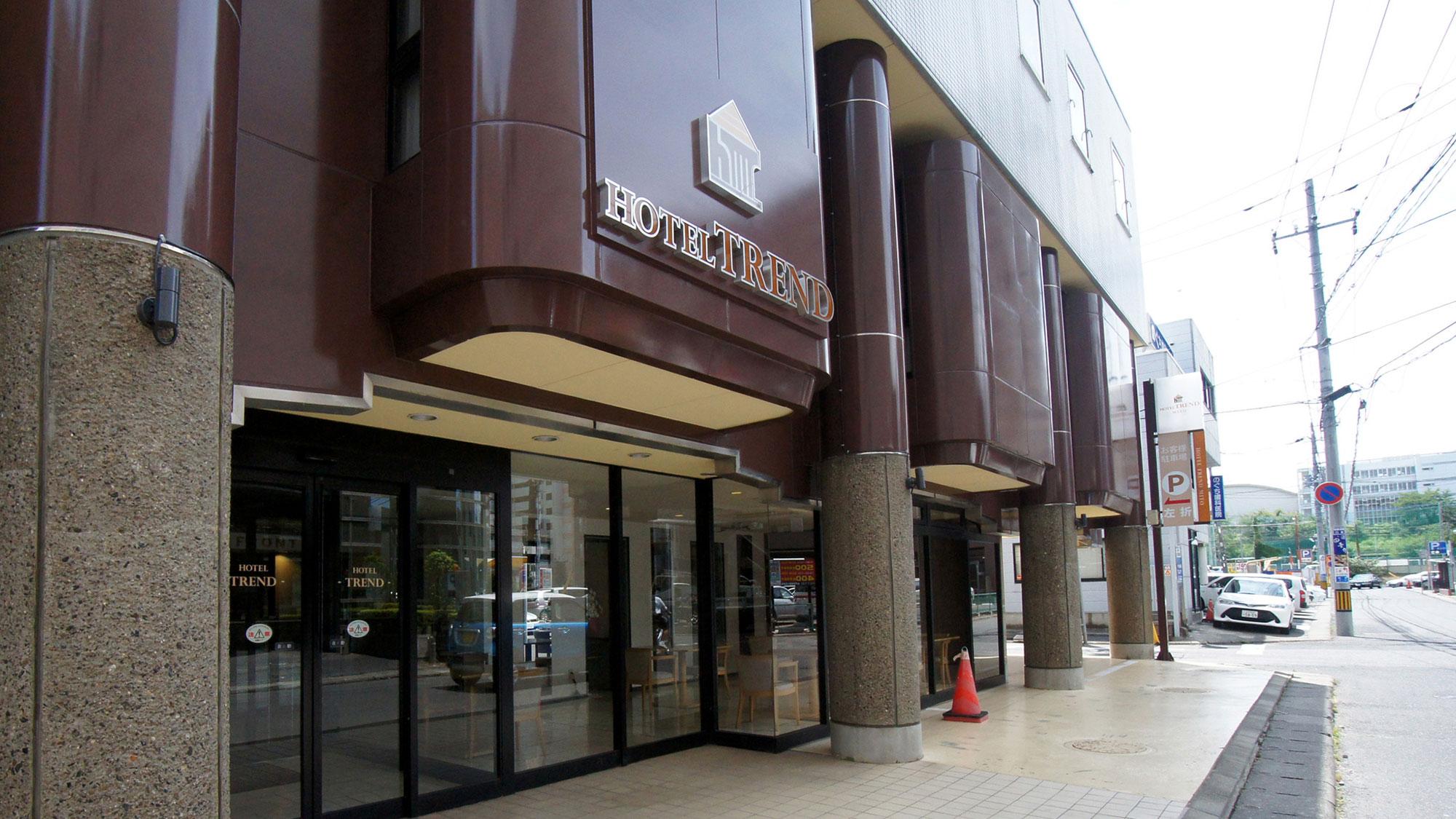 ホテル トレンド 水戸◆楽天トラベル