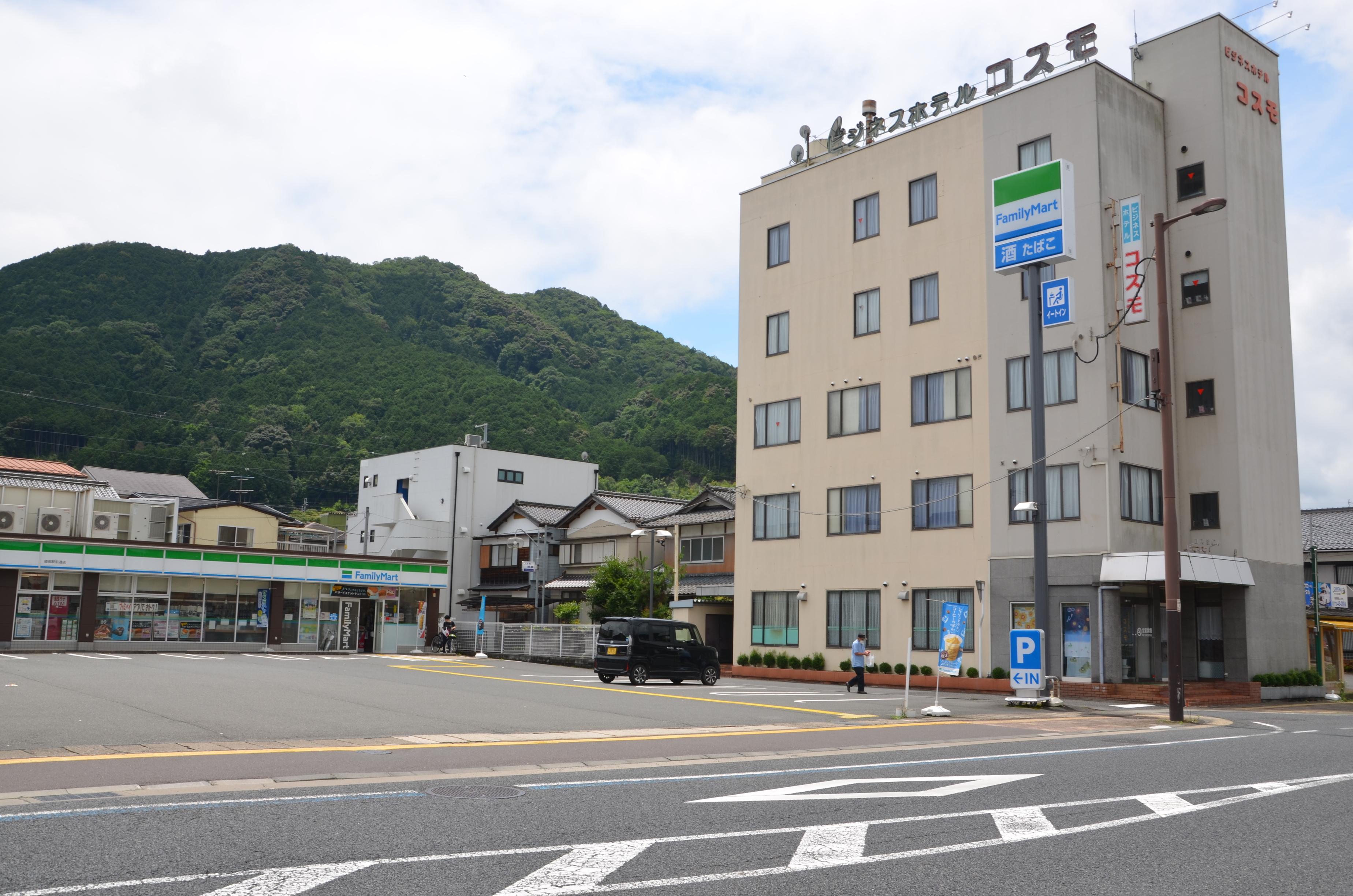 ビジネスホテル コスモ◆楽天トラベル