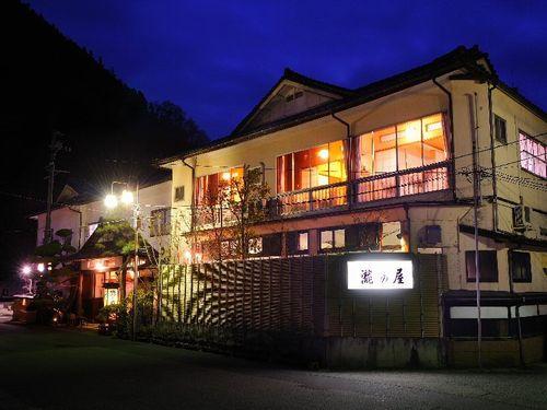 温海温泉 瀧の屋