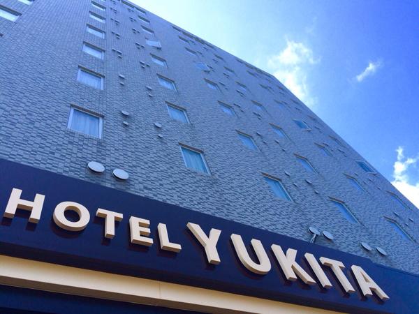 ホテルユキタ◆楽天トラベル