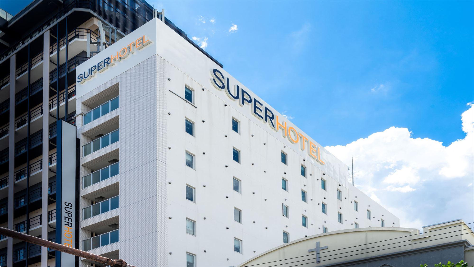 スーパーホテル なんば・日本橋◆楽天トラベル