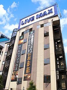 ホテル リブマックス 新大阪◆楽天トラベル