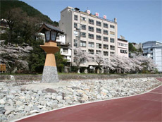 奥田屋 八峰苑◆楽天トラベル