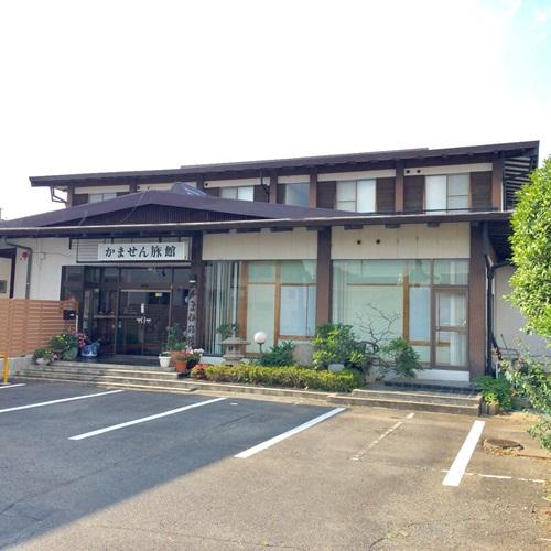 かま仙 旅館◆楽天トラベル