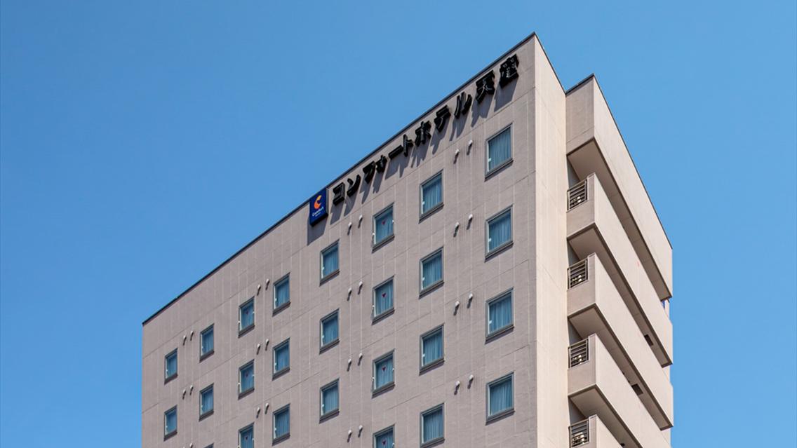 コンフォート ホテル 天童◆楽天トラベル