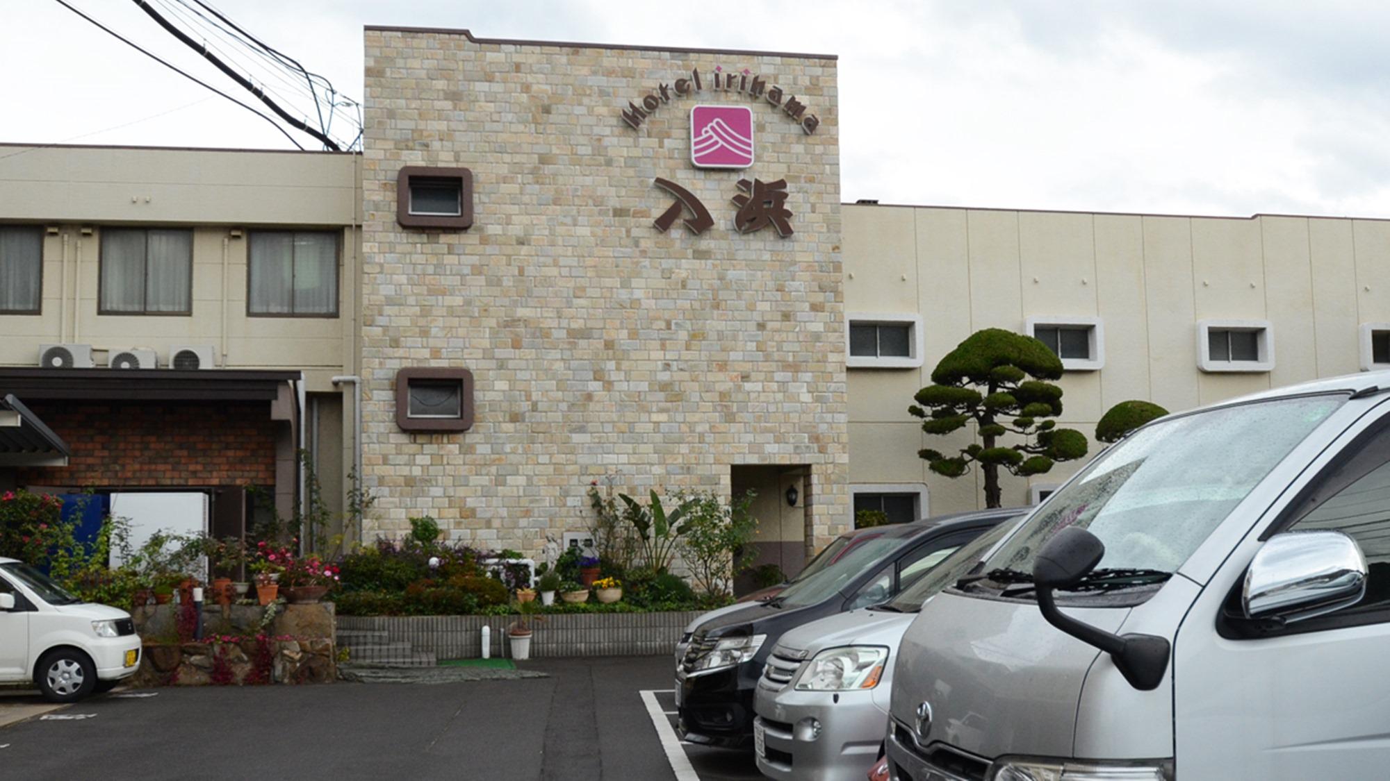 ホテル 入浜◆楽天トラベル
