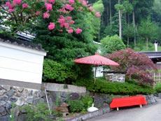 京の宿 三千院の里外観