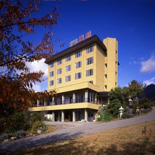 ホテル 白銀◆楽天トラベル
