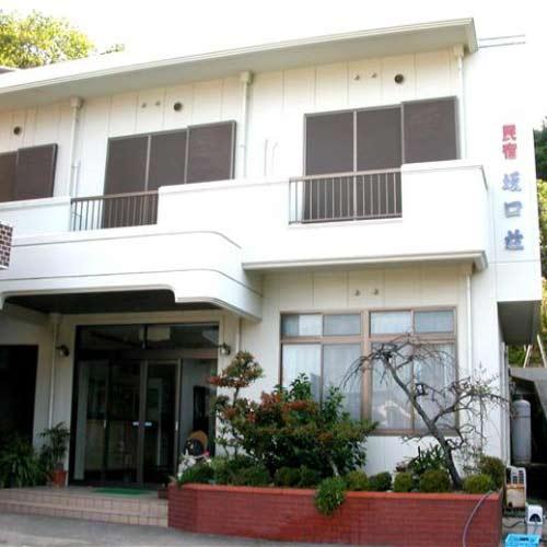 民宿 坂口荘◆楽天トラベル