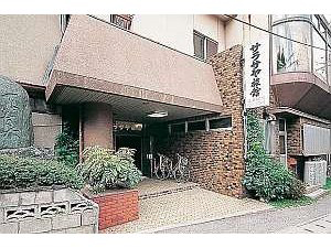 サラサヤ旅館◆楽天トラベル