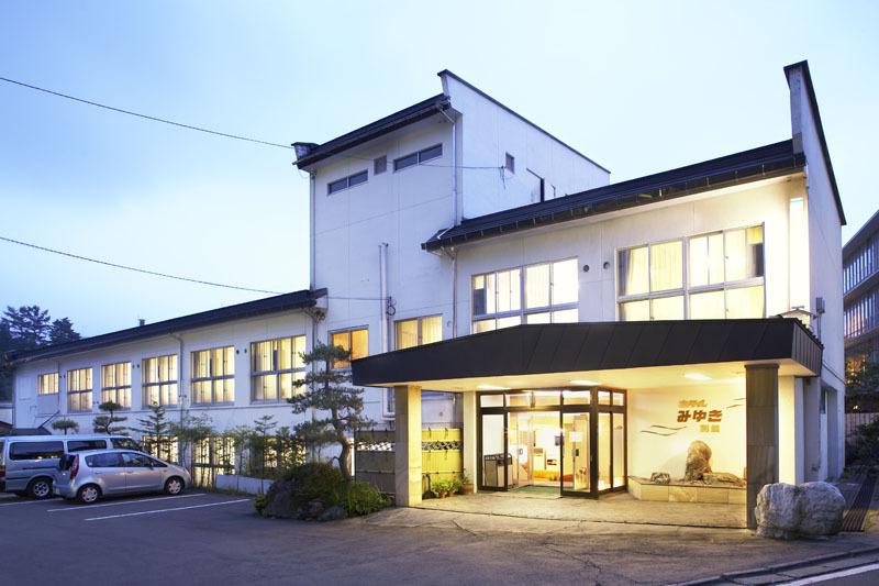 草津温泉 ホテルみゆき別館