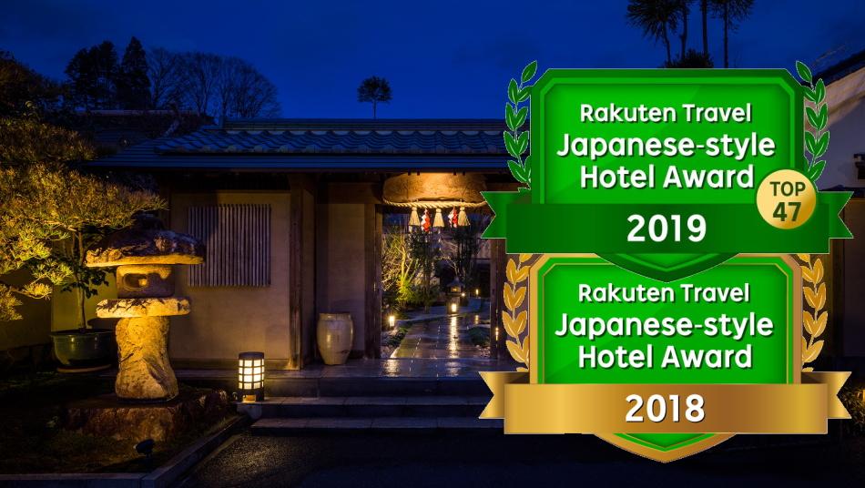 旅館 神仙◆楽天トラベル