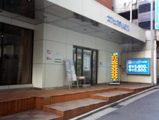 カフェホテル新宿