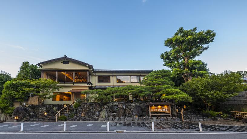 嵐山 辨慶◆楽天トラベル