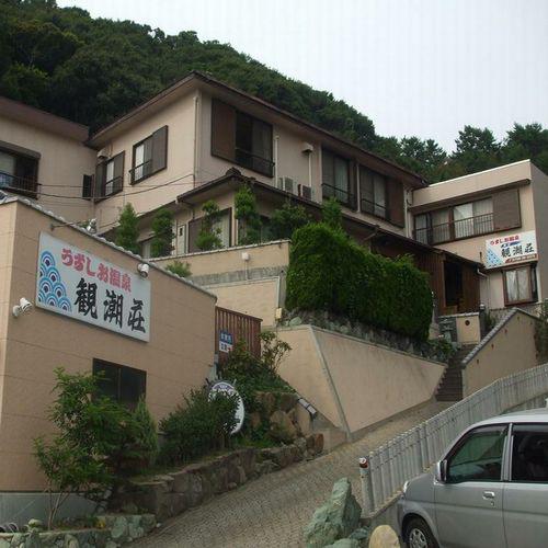 民宿 観潮荘◆楽天トラベル