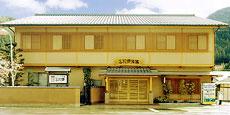 料理旅館 吉村屋◆楽天トラベル