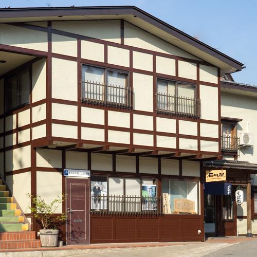 手打ちそばの宿 石田屋◆楽天トラベル