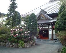 中谷旅館◆楽天トラベル