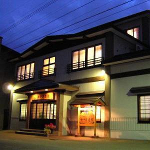 越中屋 旅館◆楽天トラベル