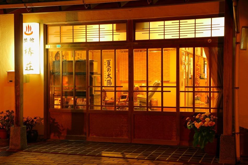 椿荘◆楽天トラベル