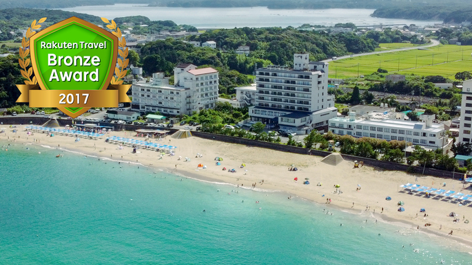 浜の雅亭 一井◆楽天トラベル